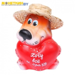Копилка «Пёс Валентин – дачник»