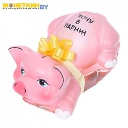 Копилка «Свинка: хочу в Париж»