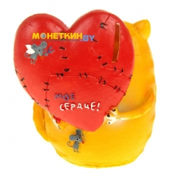 Копилка котэ «Моё сердце»