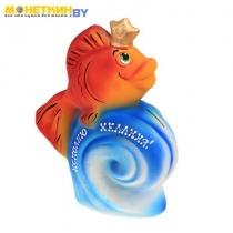 Копилка «Золотая рыбка: Исполняю желания!»