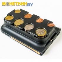 Карманная монетница «Евро» с купюродержателем