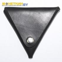 Монетница «Треугольник» чёнрная