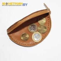 Монетница «Полукруг» коричневая