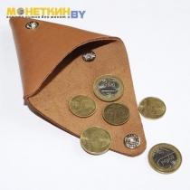 Монетница «Треугольник» коричневая