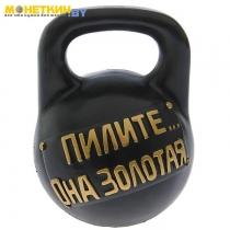 Копилка «Гиря 16 кг»